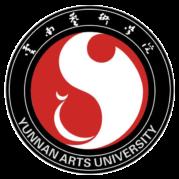 Học viện Nghệ Thuật Vân Nam - Yunnan Arts University - YNAU -  云南艺术学院