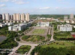 Học viện Khoa học Nghệ thuật Trùng Khánh – Trung Quốc
