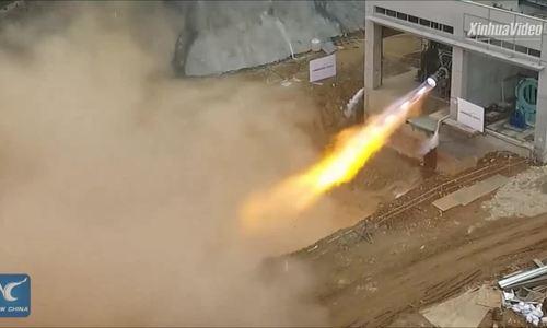 Công ty Trung Quốc thử nghiệm động cơ tên lửa đẩy 80 tấn