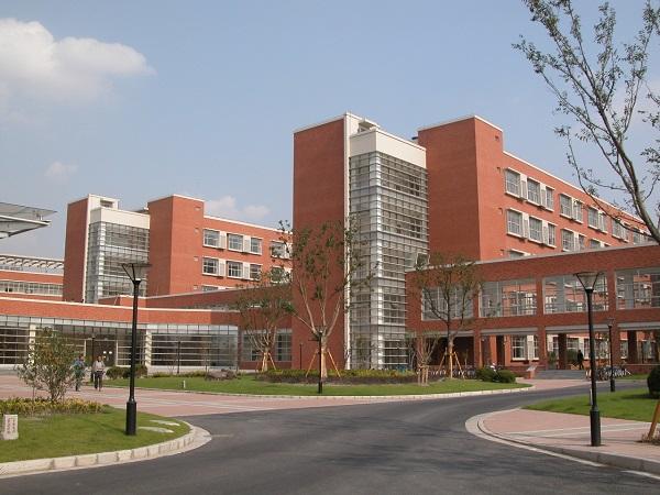 Đại học giao thông Thượng Hải – Trung Quốc