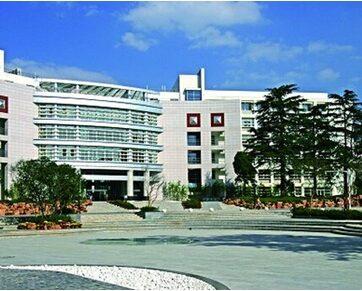 Đại học Lâm nghiệp Nam Kinh -