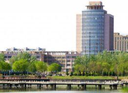 Đại học Ninh Hạ – Trung Quốc