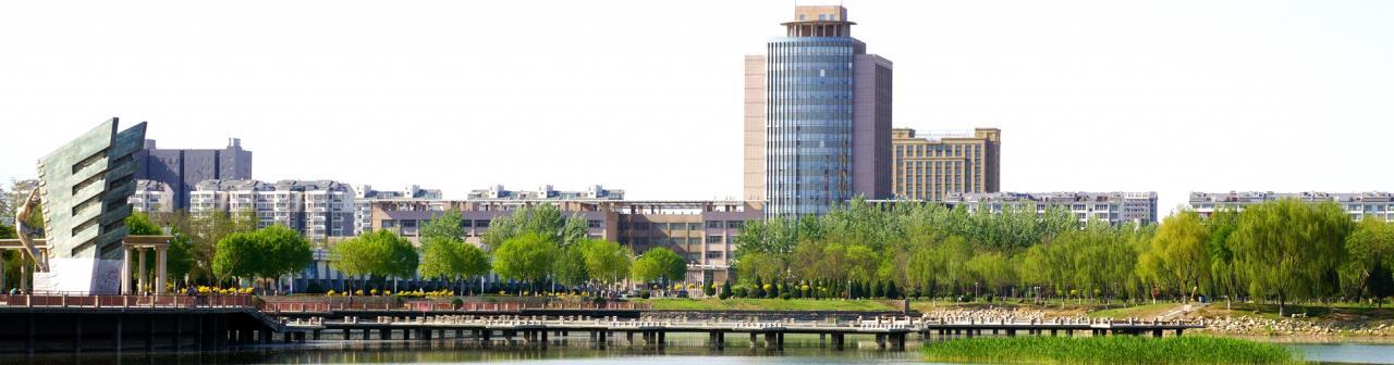 Đại học Ninh Hạ - Trung Quốc