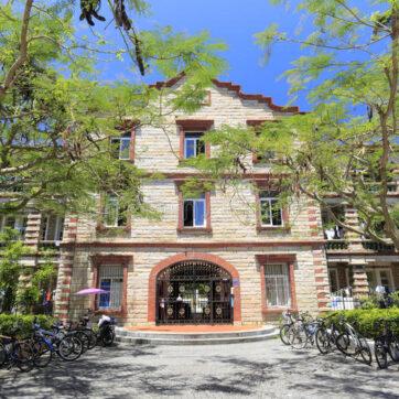 Những ngôi trường nổi tiếng nhất ở Hạ Môn (Xiamen) để du học