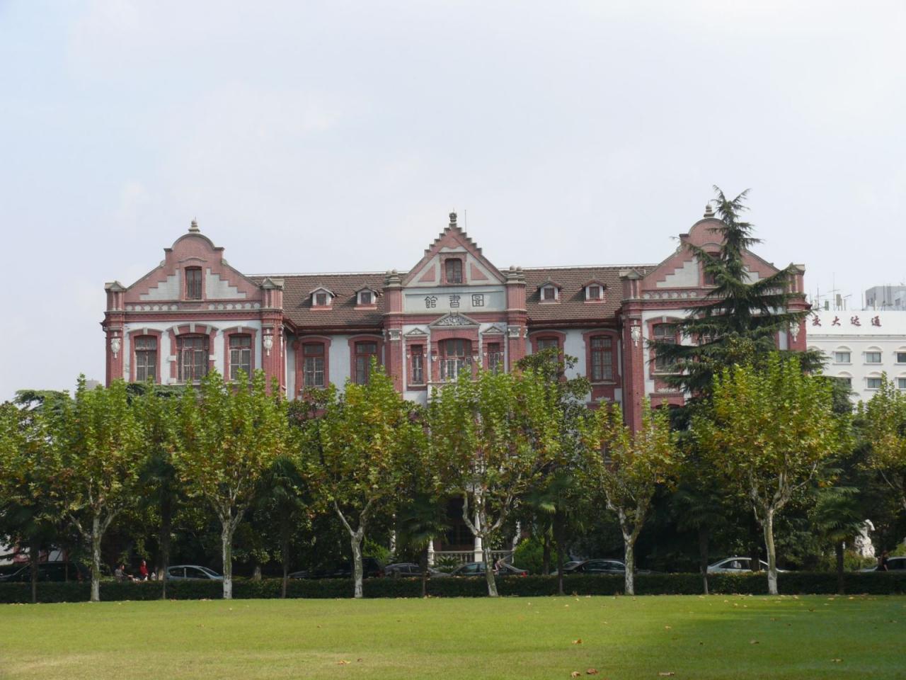 TOp 10 trường đại học hàng đầu ở Thượng Hải - Trung Quốc