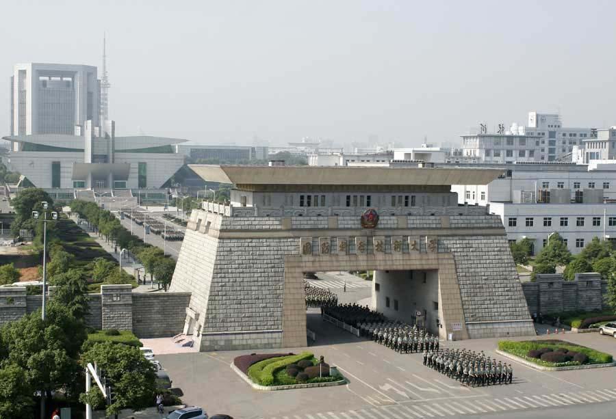 Điểm tên các trường đại học ở Trường Sa - Hồ Nam