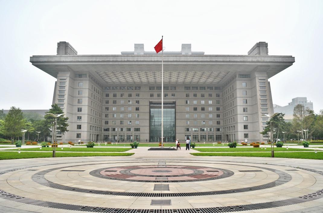 Đại học Sư phạm Bắc Kinh - Trung Quốc