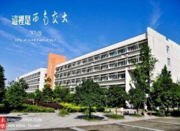 Đại học giao thông Tây Nam – Thành Đô – Trung Quốc