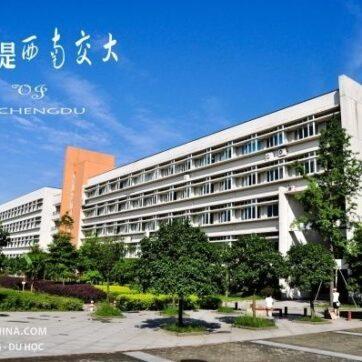 Đại học giao thông Tây Nam - T