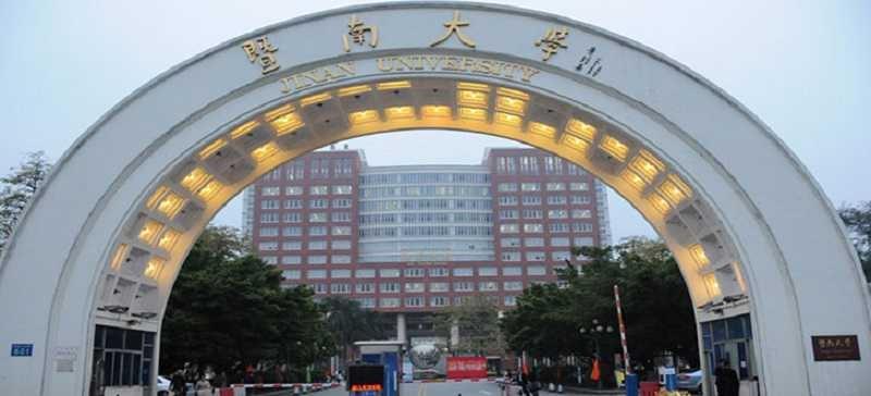Đại học Tế Nam - Quảng Châu - Trung Quốc