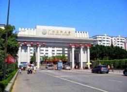 Đại học Y Quảng Tây – Nam Ninh- Trung Quốc
