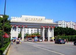 Đại học Y khoa Quảng Tây – Trung Quốc