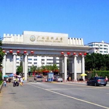Đại học Y khoa Quảng Tây - Trung Quốc