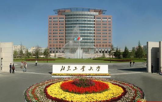 Đại học Công nghệ Bắc Kinh - Trung Quốc