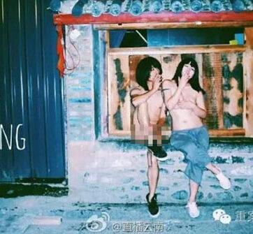 Khách Trung Quốc bị bắt vì đăng ảnh khỏa thân lên mạng