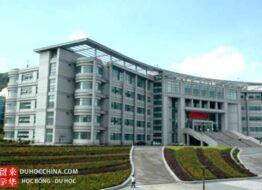 Đại học Y Liêu Ninh – Cẩm Châu – Trung Quốc