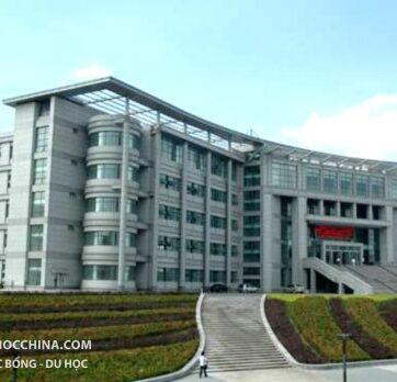 Đại học Y Liêu Ninh - Cẩm Châu - Trung Quốc