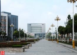 Đại học Sư phạm Diêm Thành – Giang Tô – Trung Quốc