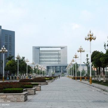 Đại học Sư phạm Diêm Thành - Giang Tô - Trung Quốc