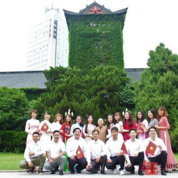 Dự án 985: Các Trường đại học Trung Quốc đẳng cấp Thế giới 2020