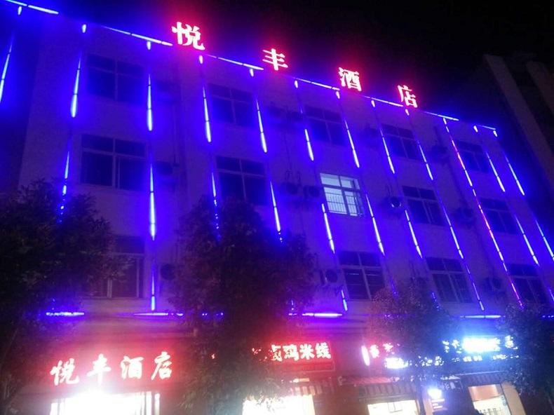 Du lịch Côn Minh Trung Quốc