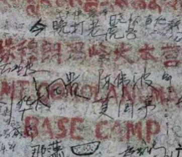 Du khách Trung Quốc vẽ bậy chằng chịt trên đỉnh Everest
