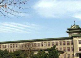 Đại học Nông nghiệp Nam Kinh – Trung Quốc