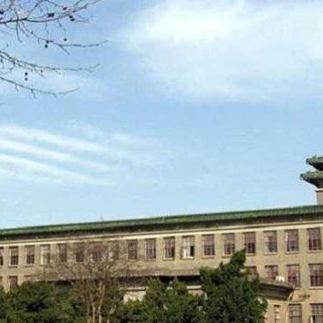 Đại học Nông nghiệp Nam Kinh - Trung Quốc