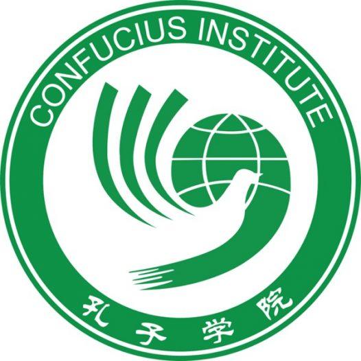 Danh sách 150 trường cấp học bổng Khổng Tử