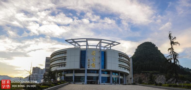 Học viện kỹ thuật Đồng Nhân - Quý Châu - Trung Quốc