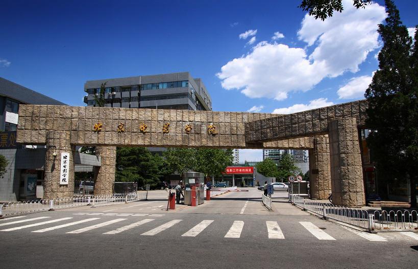 Học viện Điện ảnh Bắc Kinh - Trung Quốc