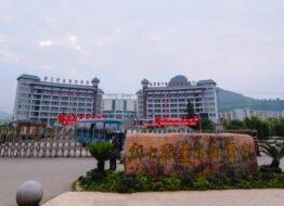 Học viện kỹ thuật Đồng Nhân – Quý Châu – Trung Quốc