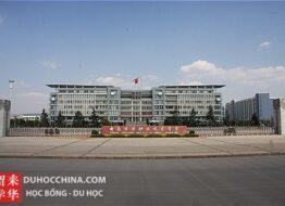 Học viện Kỹ thuật năng lượng Vân Nam – Khúc Tịnh – Trung Quốc