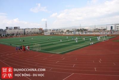 Học viện Kỹ thuật năng lượng Vân Nam - Khúc Tịnh - Trung Quốc