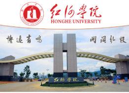 Học viện Hồng Hà Vân Nam – Trung Quốc