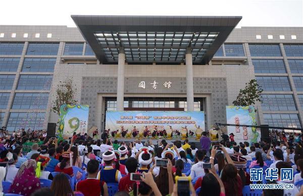 Học viện Hồng Hà Vân Nam - Trung Quốc