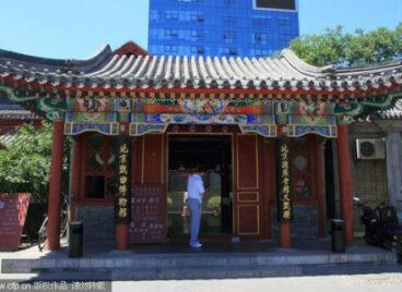 Bí ẩn hồn ma trong các cung, phủ ở Bắc Kinh