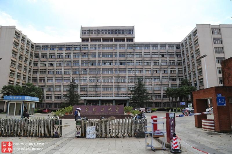 Đại học Bách khoa Côn Minh - Vân Nam - Trung Quốc