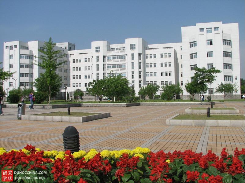 Đại học Sư phạm Thẩm Dương - Liêu Ninh - Trung Quốc