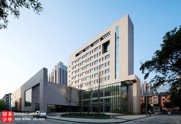 Đại học Lan Châu - Trung Quốc