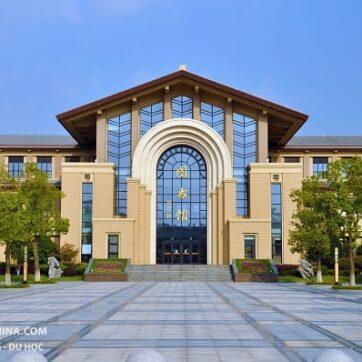Đại học Khoa học Chính trị và Luật Thượng Hải - Trung Quốc