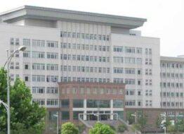 Đại học công nghệ Vũ Hán – Hồ Bắc – Trung Quốc