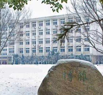 Đại học sư phạm Hoa Trung -Vũ Hán - Trung Quốc