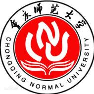 Đại học Sư phạm Trùng Khánh - Chongqing Normal University - CNU - 重庆师范大学