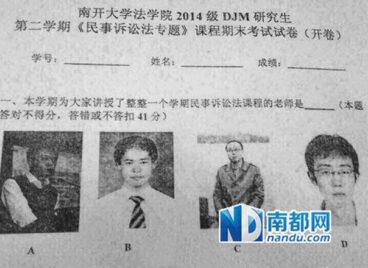 Đề thi kỳ lạ ở các trường đại học Trung Quốc