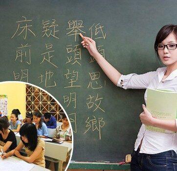 Làm sao để nói tiếng Trung trôi chảy?