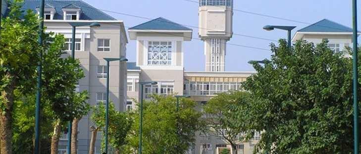 Đại học Công nghiệp Nam Kinh - Giang Tô -Trung Quốc