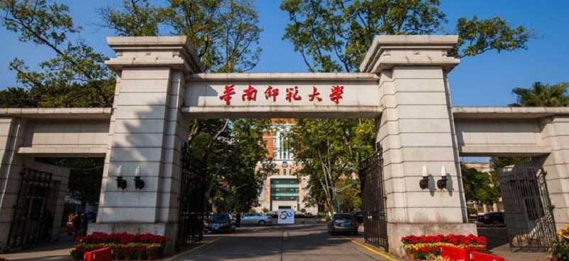 Đại học Sư phạm Hoa Nam - Quảng Châu -Trung Quốc