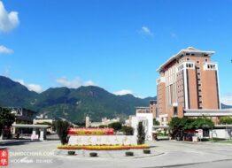 Đại học Sư phạm Phúc Kiến – Phúc Châu – Trung Quốc