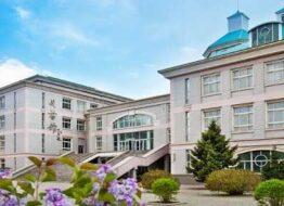 Đại học Thẩm Dương – Liêu Ninh -Trung Quốc